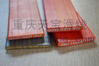 扁平橡套软电缆  *