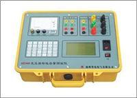 3008型有源变压器容量-特性测试仪 3008型
