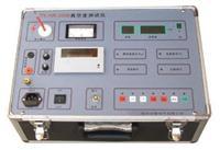 HZK-2000B型真空度测试仪 HZK-2000B型