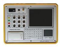 9801多通道矢量分析仪 9801