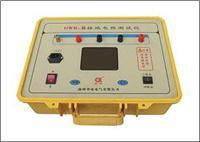 DWR-Ⅲ型大型地网接地电阻测试仪 DWR-Ⅲ型