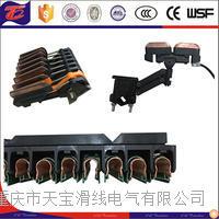 C型、M型排式滑线集电器02