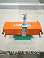4级 140A 多级铜排管式安全滑触线