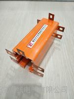 HXTS 5级 120A 多级铜排管式安全滑触线  TBHXTS•●、DHG •●、 HFP