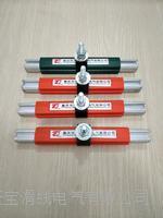进口型欧标WL-315A铝不锈钢滑触线  TBWL