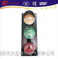 LED 滑触线 起重机天车行车电源指示灯