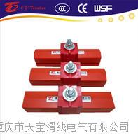 进口型欧标1250A铝不锈钢滑触线  TBWL
