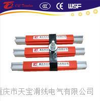 进口型欧标315A铝不锈钢滑触线  TBWL