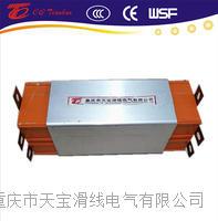 5级 120A 多级带铝外壳铜排安全滑触线  TBHXTL