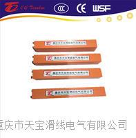 160A单级安全铜滑触线