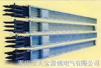 空气母线槽