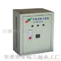 发电机自动充电器