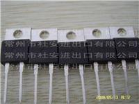 肖特基二极管 10A/1200V