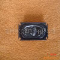 CHYYD1635扬声器