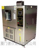 厦门德仪设备公司是一家专业生产销售批发高低温实验机厂家