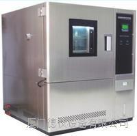 厦门德仪设备公司是一家专业生产销售批发高低温老化箱厂家