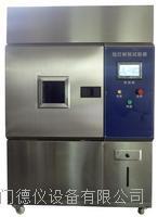 厦门德仪专业生产制造现货DESN-500A氙灯耐候老化试验箱  DESN-500A