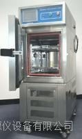 小型恒溫恒濕箱 DEJS-150C