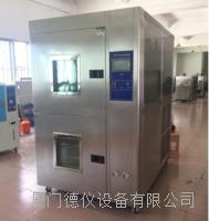 兩廂式冷熱沖擊測試箱 DEBF-50