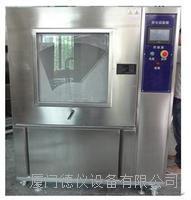 IP5 6箱式砂塵檢測箱 DSC-500