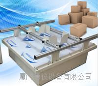 汽車運輸振動實驗機 DE-SV60A