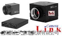 长期特价销售:东芝泰力工业摄像机 CS8630i/CS8620i/CS8430i/CS8420i