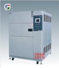 无锡冷热交替试验箱/无锡温度冲击试验设备 ES-106LH