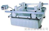 模拟运输振动测试机 ZD-100