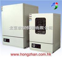 CS101-1E电热豉风干燥箱,北京哪里有电热豉风干燥箱,吉林电热豉风干燥箱厂家 ----