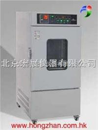 对应国内外液晶SP-80U可编程超低温调温(调湿)试验箱 ----