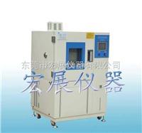 供应知名品牌UP-408U可程控高低温交变湿热试验箱 ----