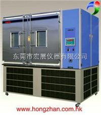 宏展供应HSM中型恒温(恒湿)箱 ----