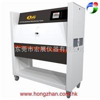 紫外光加速耐候试验箱/紫外线人工老化测试机 Q8