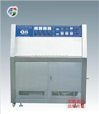 黄山紫外线加速耐候试验机厂家 Q8