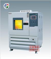无锡环境实验仪器生产厂家 hp