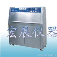 紫外光人工老化试验机 Q8/UV3