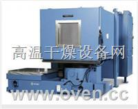 西安三综合试验箱;郑州温湿度振动三综合试验箱价格