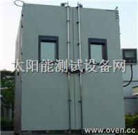 光伏组件热循环-湿冻-湿热试验箱-光伏组件湿热试验箱 Solar