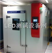 杭州步入式试验室,步入式环境试验室