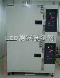 上海复层式精密烘箱