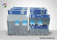 亳州小型台式紫外线光老化测试机