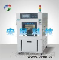 昆山大型可程式恒温恒湿试验机价格  昆山恒温恒湿槽厂家