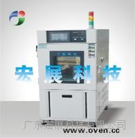 昆山大型多功能恒温恒湿测试机  昆山大型恒温恒湿箱价格