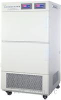 多箱藥品穩定性試驗箱 LHH-SS-I(二箱),LHH-SS-II(二箱),LHH-SG-I(二箱),LHH-SG-II(