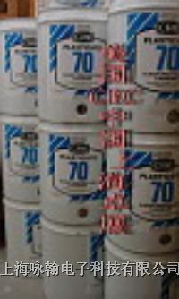 CRC2043 三防漆保护剂 2043 2047 2048