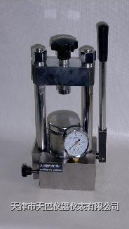 红外压片机HY-12型 HY-12型