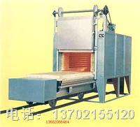 RT2-65-12台车式电阻炉 RT2-65-12
