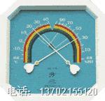 WS-2型温湿度计 WS-2型