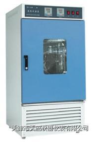 湿热试验箱 湿热试验箱