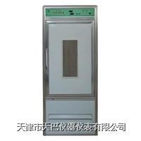 LRH-300生化培养箱 LRH-300
